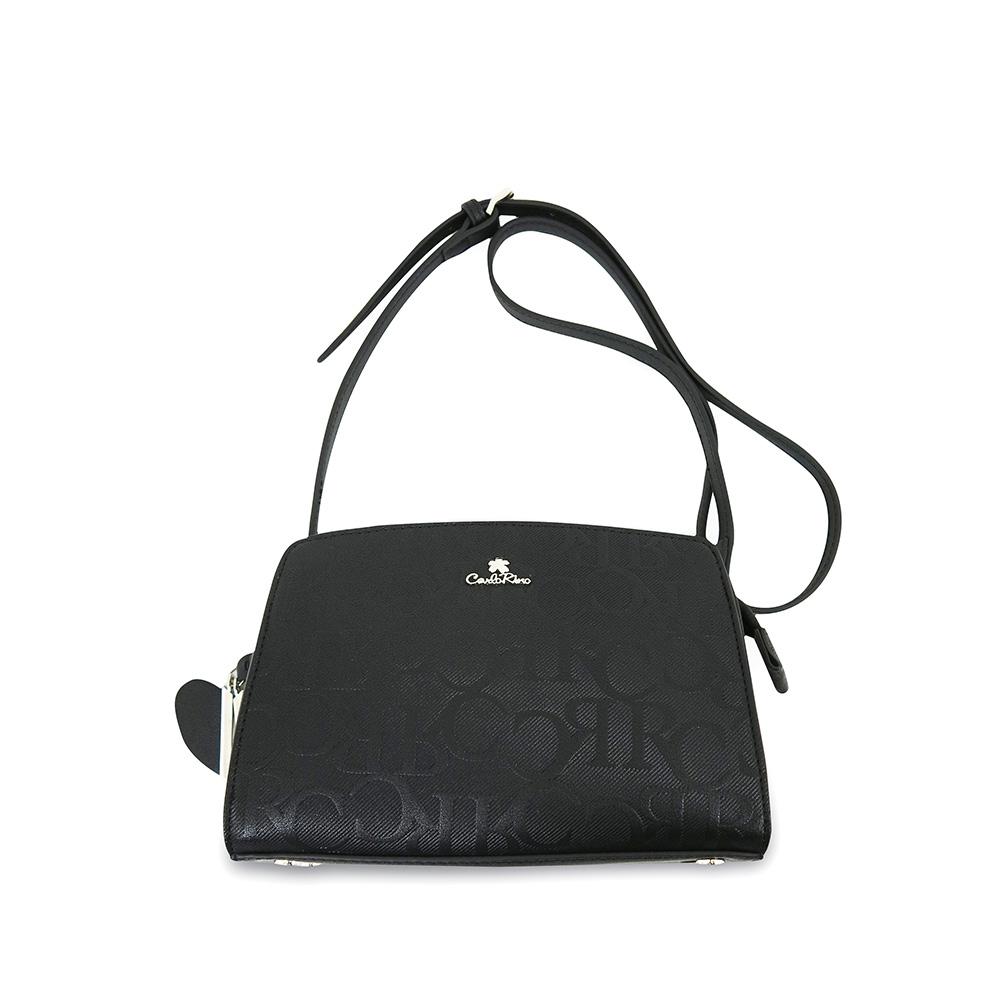 carlorino bag 0304247B 001 08 1 - My Cool Bag Monogrammed Cross Body