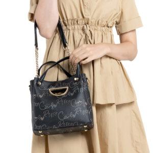 Petite 3-way Monogrammed Bucket Bag